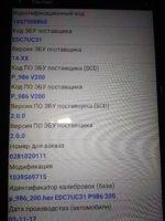 IMG_20210401_052420.jpg
