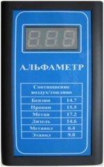 Альфаметр Альфа-1