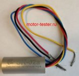SK-02a - Эмулятор катализатора