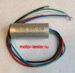 SK-06 - Эмулятор катализатора