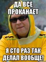 slavik---loshara_44303310_orig_.jpeg