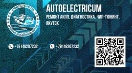 otomotiv forum Якутск.jpg