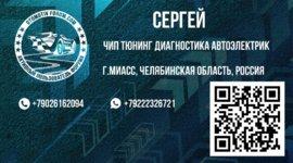 otomotiv-forum-Velkinvel.jpg