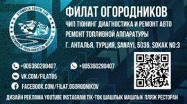 otomotiv-forum-FILAT.jpg