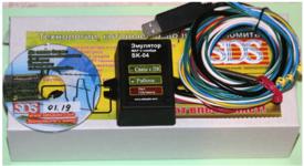 Эмулятор лямбда зонда и MAF SK-04