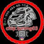 chip.tuning03-20210515-0001.jpg