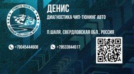 otomotiv-forum-DENN74.jpg