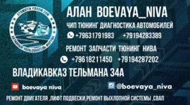 otomotiv-forum-Алан Асламурзаев-.jpg