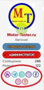 motor-tester.ru