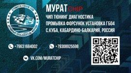 otomotiv-forum-Murat07.jpg