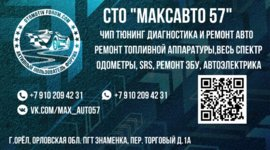 otomotiv-forum-miha57.jpg