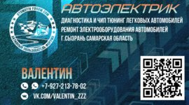 otomotiv-forum-For Cars.jpg
