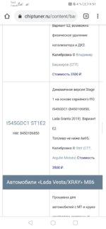 Screenshot_20210527_095104_com.android.chrome.jpg