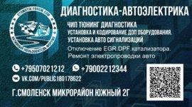 otomotiv-forum my.jpg